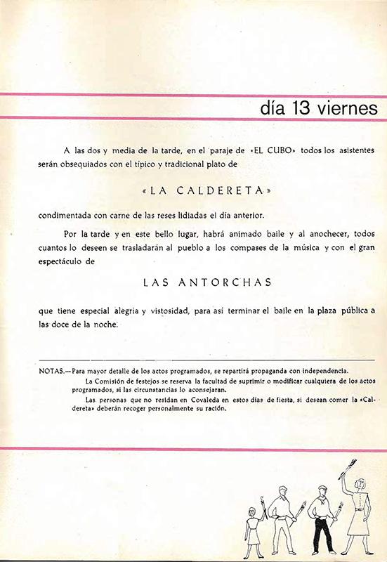 1976-17